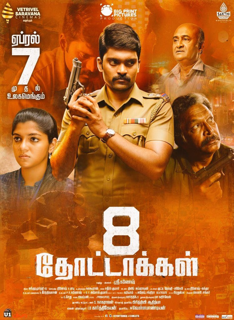 8-Thottakkal-Movie-Release-April-7-Poster