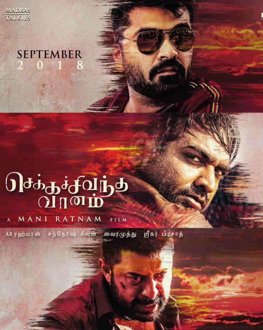 Chekka-Chivantha-Vaanam-Movie-Posters