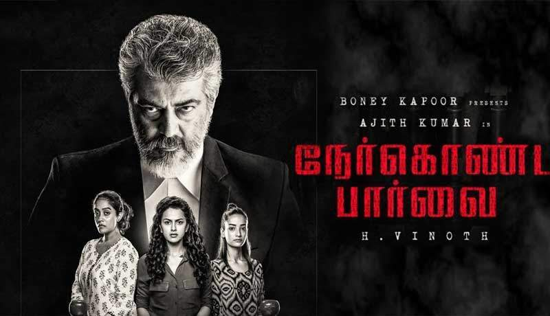 Nerkonda-Paarvai-Tamil-Ringtones-For-Cell-Phone