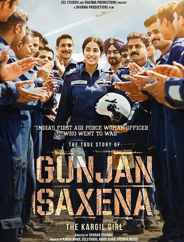 Gunjan-Saxena-App-608x800-e31068f6-8919-4341-813d-46399684c440